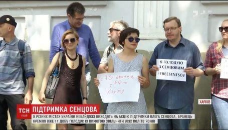 Около тридцати человек под российским консульством в Харькове требовали освободить Сенцова