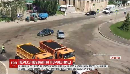 Разбитое авто и выстрелы: в Ржищеве девушка в вечернем платье пыталась сбежать от копов