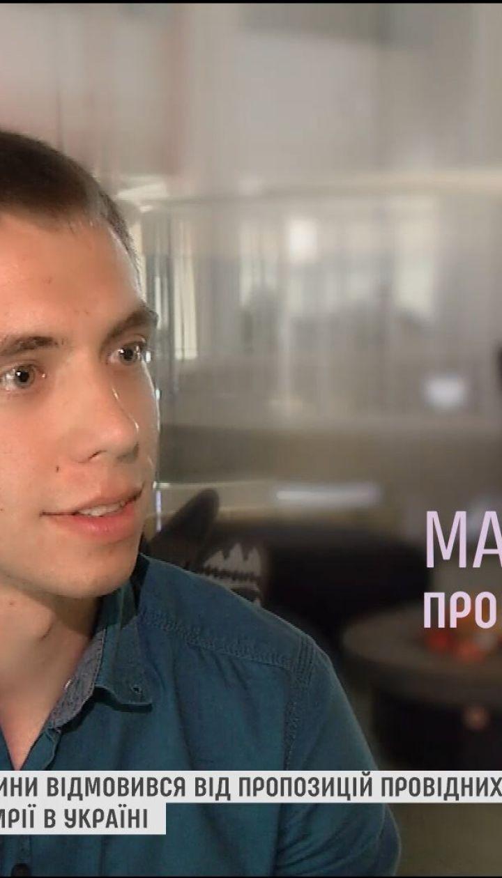 Украинец-отличник ВНО отказался от работы в Google и Facebook