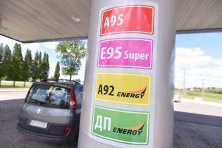 Сколько стоит заправить авто на АЗС утром 14 июня