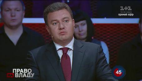 """После отставки Бальчуна было открыто 90 дел по """"Укрзализныце"""" - Бондарь"""