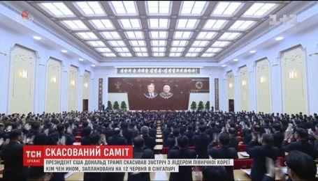 """Трамп отказался от переговоров с Ким Чен Ыном из-за """"чрезвычайной ярости и откровенной враждебности"""""""