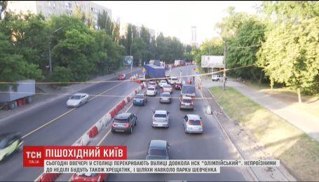 """У столиці заборонять рух транспорту шляхами, прилеглими до НСК """"Олімпійський"""""""