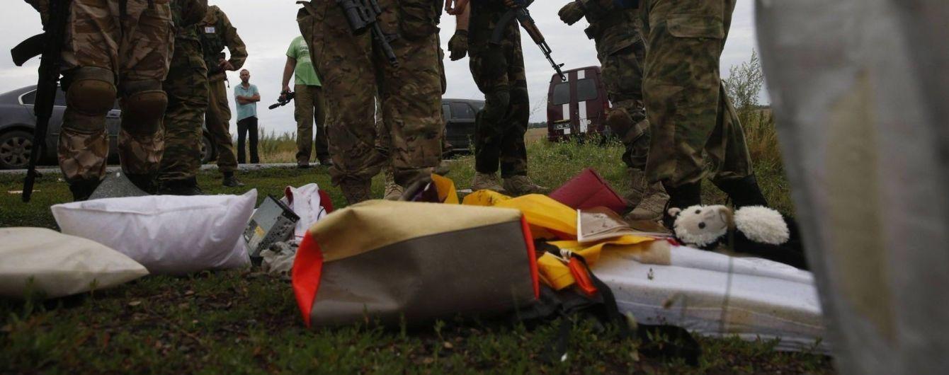 Вирок у справі MH17 зможуть виконати в Україні