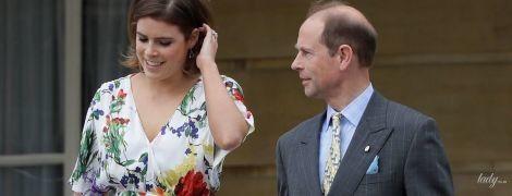 Принцесса Евгения пришла в красивом платье в цветах на прием в Букингемский дворец