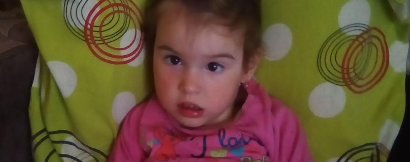 3-річна Настя потребує жертовної допомоги