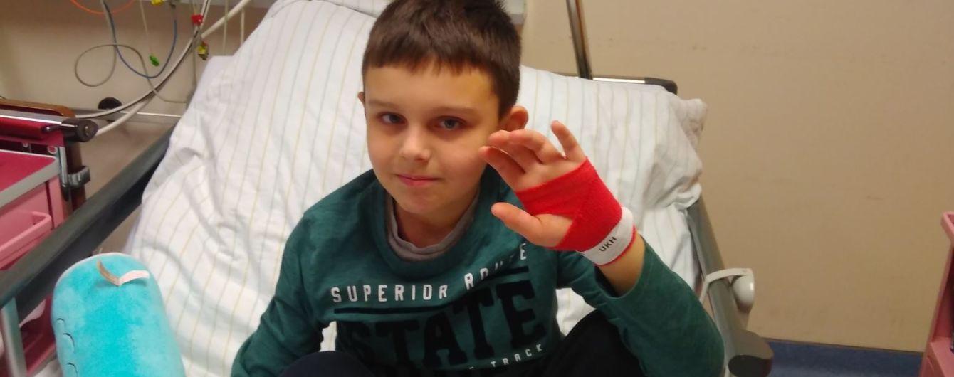 Допомоги потребує 9-річний Степан