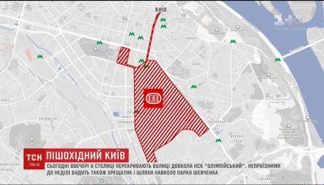 В Киеве частично перекроют движение транспорта из-за финала Лиги чемпионов