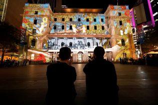 Потрясающее шоу невероятной красоты. В Австралии начался юбилейный фестиваль света
