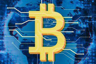 Что такое криптовалюта, блокчейн, и почему это круто. Самое простое объяснение в 20 слайдах