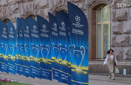 Чиновники ФФУ продають квитки на фінал Ліги чемпіонів через спекулянтів – ЗМІ