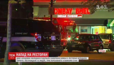 15 человек пострадали в результате взрыва бомбы в ресторане неподалеку Торонто