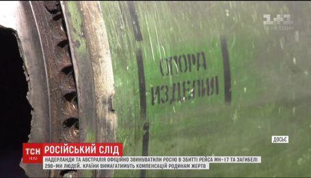 """Австралия и Нидерланды официально обвинили Россию в катастрофе """"Боинга"""" над Донбассом"""