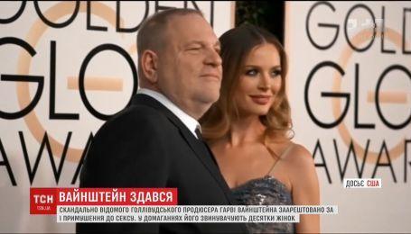 Скандально известного продюсера Вайнштейна арестовали за изнасилование и принуждение к сексу