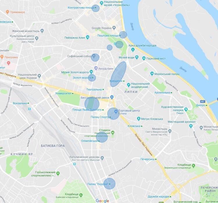 Wi-Fi у Києві