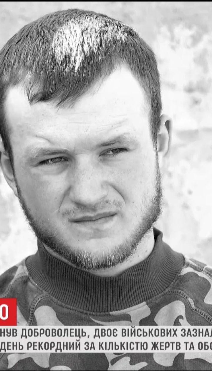 """На восточном фронте погиб молодой боец """"Правого сектора"""""""