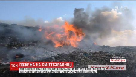 Под Николаевом горит мусорный полигон