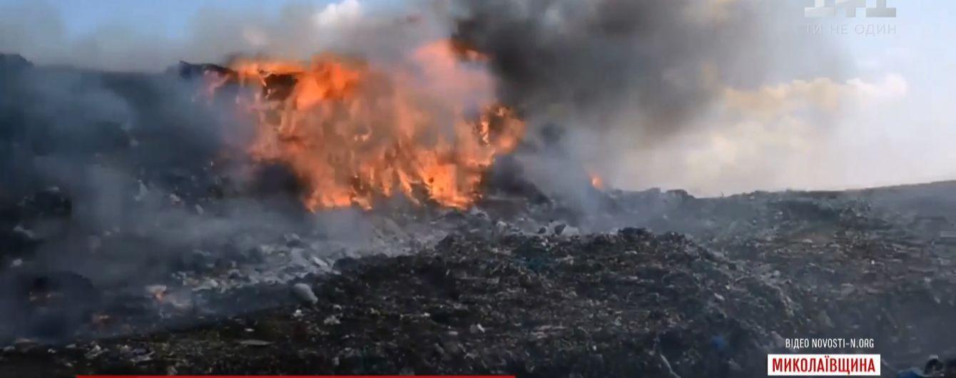 Біля Миколаєва зайнявся полігон для сміття