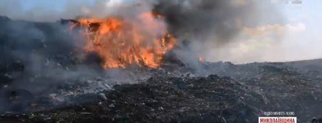 Возле Николаева загорелся полигон для мусора