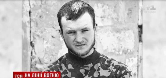 Біля шахти Бутівка загинув 22-річний український доброволець
