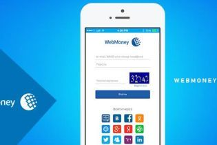 Нацбанк отменил регистрацию платежной системы WebMoney.ua
