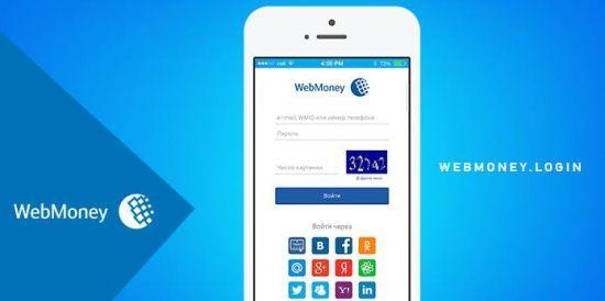 Нацбанк скасував реєстрацію платіжної системи WebMoney.ua