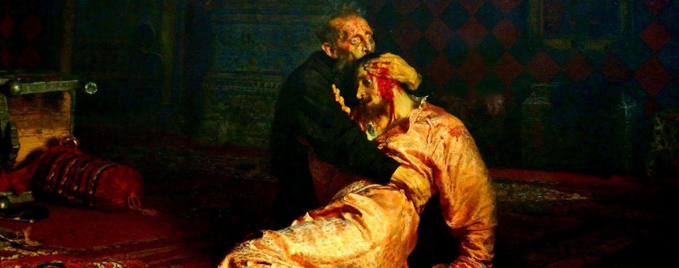 У Росії в Третьяковській галереї вандал сильно понівечив відому картину Рєпіна