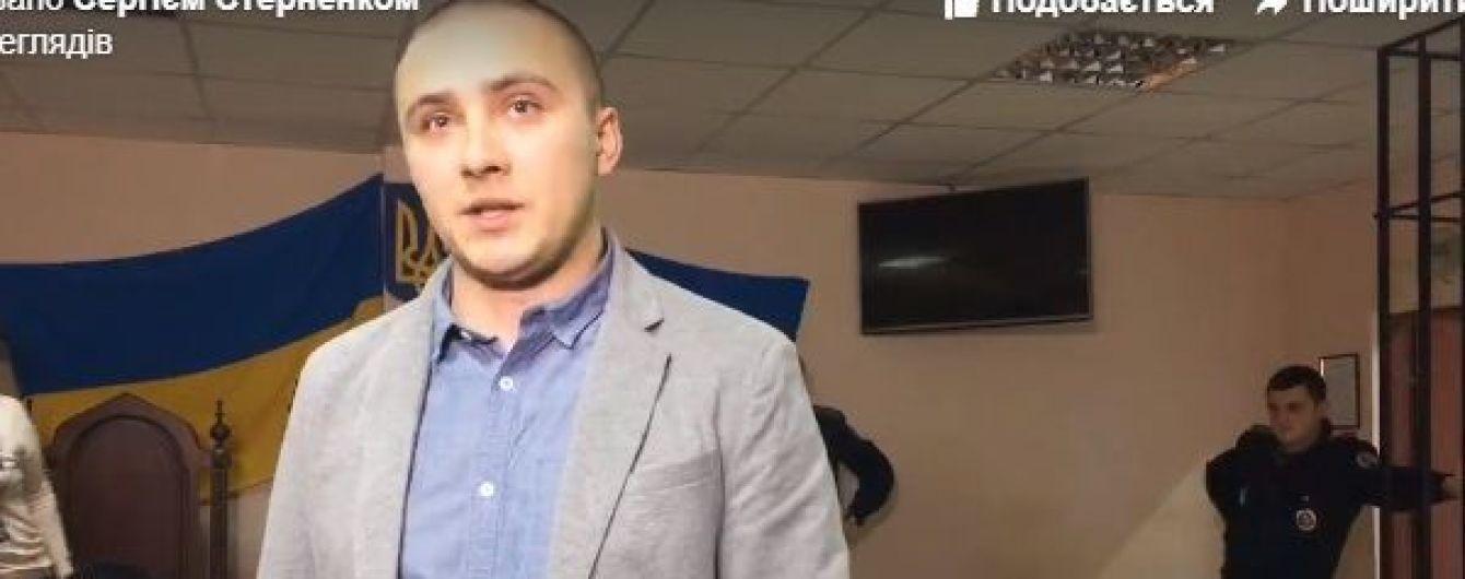 """Одесская полиция отпустила нападавшего на экс-лидера местного """"Правого сектора"""" Стерненко"""