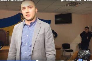 """Одеська поліція відпустила нападника на екс-лідера місцевого """"Правого сектору"""" Стерненка"""