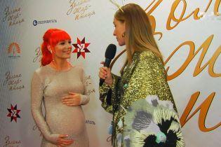 Світлана Тарабарова поділилася подробицями про вагітність
