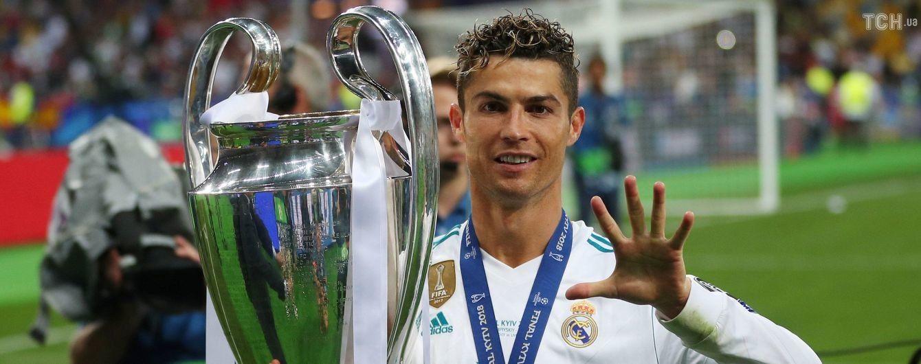 """""""Реал"""" покорил мое сердце и мою семью: Роналду написал трогательное письмо перед трансфером в """"Ювентус"""""""