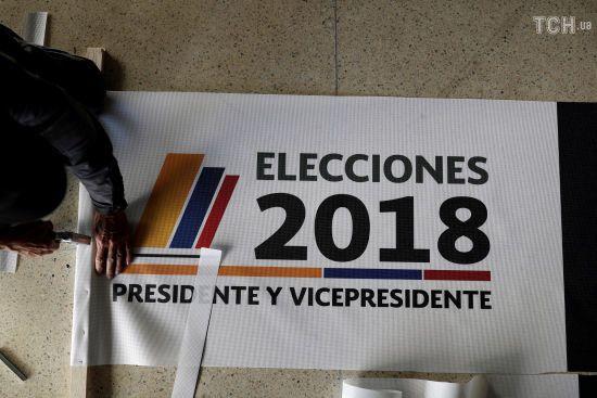 У Колумбії тривають президентські вибори