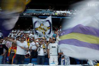 """Мадрид повторил еврокубковый рекорд благодаря """"Реалу"""" и """"Атлетико"""""""
