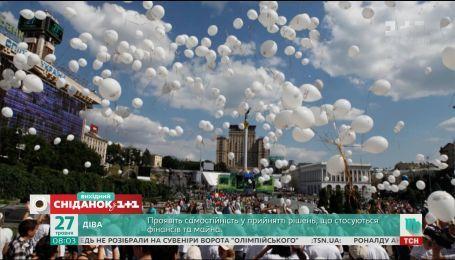 Как в столице будут праздновать День Киева