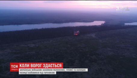 Уже на окраине Горловки: украинцы заняли позиции боевиков и захватили пленных