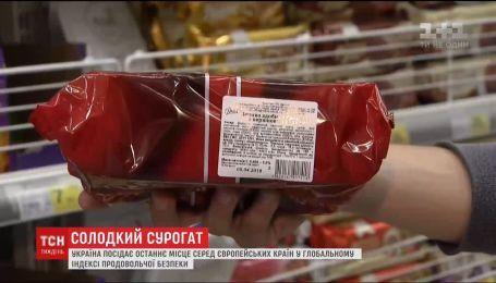 Украинские производители массово кормят потребителей сладким химическим ядом