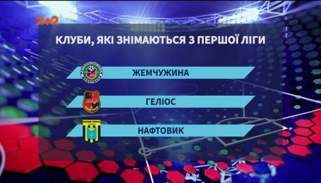 """Хто з клубів не готовий продовжувати шлях в українському футболі без """"договірняків"""""""