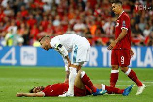 """Более 185 тысяч человек подписали петицию с требованием наказать капитана """"Реала"""" за травму Салаха"""