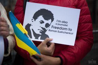 Российская прокуратура хочет для Сущенко 14 лет тюрьмы