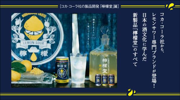 Lemon-Do