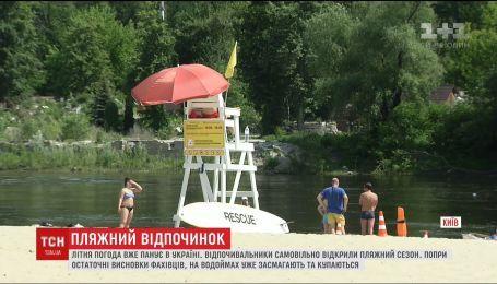 Літня спека змусила українців купатися на небезпечних пляжах