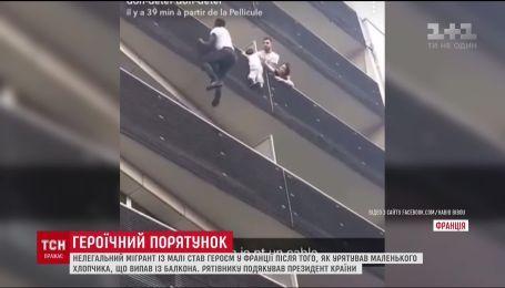 """В Париже """"человек-паук"""" спас маленького мальчика, выпавшего с балкона"""