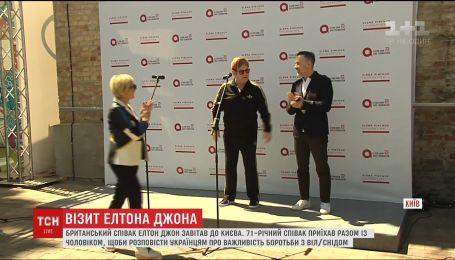 Легендарный британский певец Элтон Джон приехал в Киев