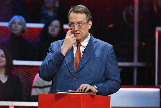 Російський суд заочно заарештував нардепа Геращенка