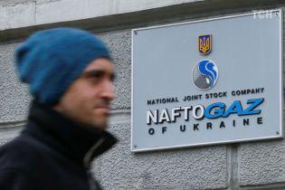"""""""Київтеплоенерго"""" намагається через суд змусити """"Нафтогаз"""" відновити постачання газу"""