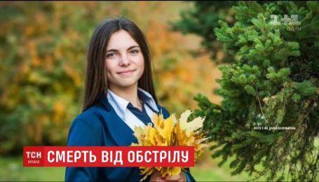 Під час ворожого обстрілу селища Залізне загинула 15-річна школярка