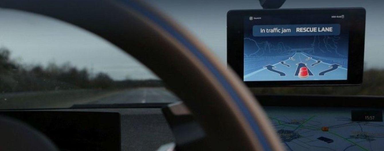 Автопроизводителей обвинили в смертельно опасной маркировке систем помощи водителю