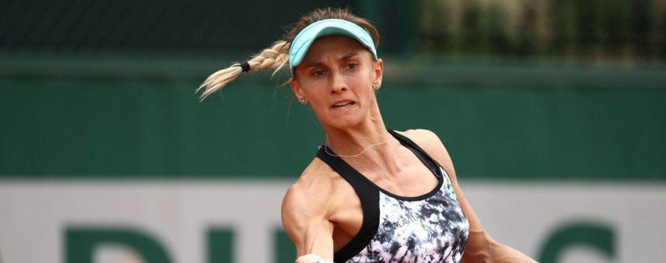 Цуренко досрочно завершила матч на Roland Garros из-за травмы