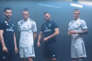 """""""Реал"""" представив форму на новий сезон, Роналду на фото немає"""