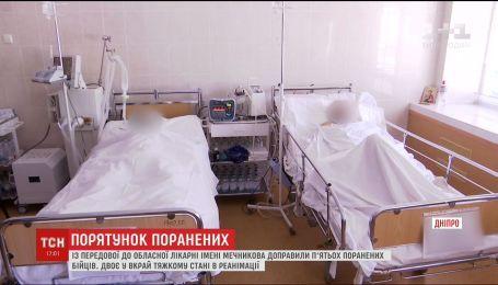 У Дніпрі медики борються за життя 48-річного Миколи, який закрив своїм тілом доньку під час обстрілу